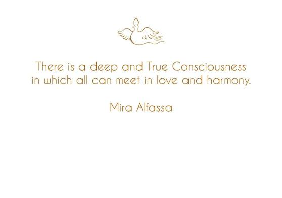 Message by Mira Alfassa