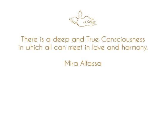 Message by Mira Alfassa